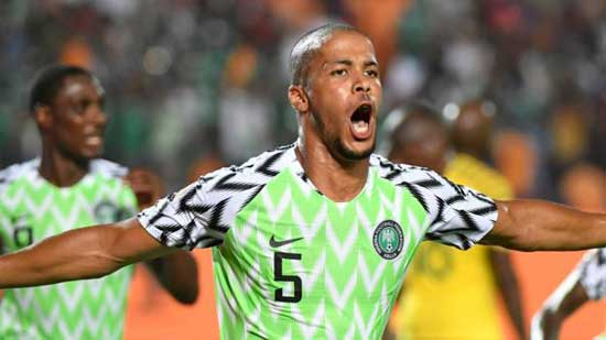 Africa Cup of Nations: Nigeria score in last minute to beat South Africa 2-1 for semi-final spot. BBC photo