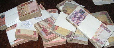 Will the Cedi (GHS) revert?